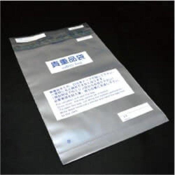 画像1: 貴重品袋 透明 大【100枚】 (1)