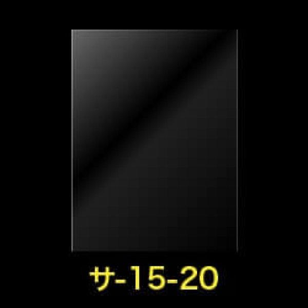 画像1: #30 テープなし 150x200【100枚入】 (1)