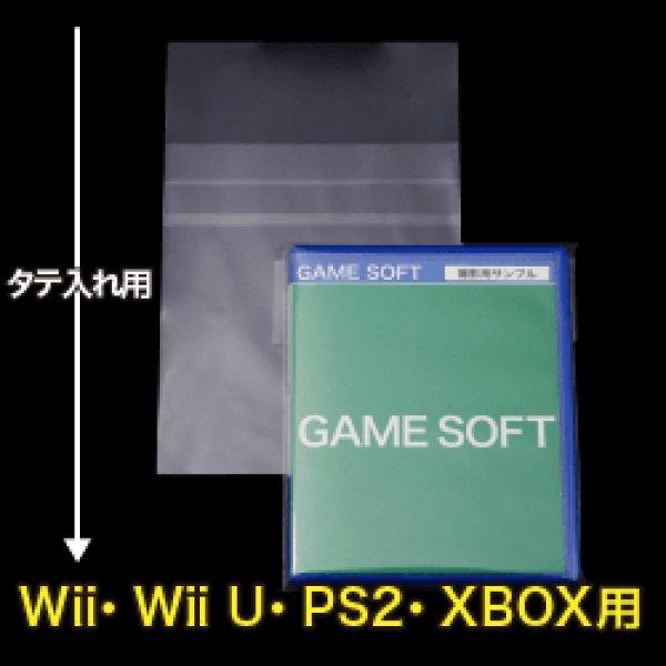 画像1: #30 本体側テープ付 Wii・Wii U・PS2・XBOX用【100枚入】 (1)