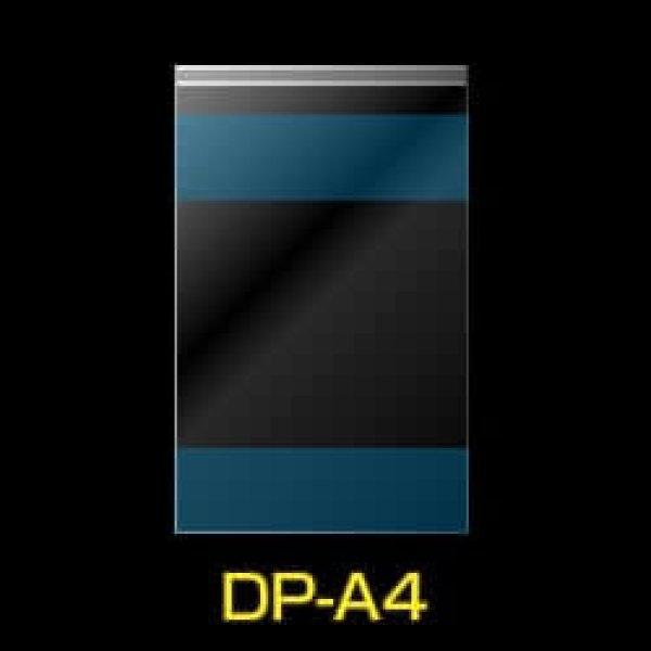 画像1: 【CPP(シーピーピー)】#40 フタ付デリバリーパック A4用【100枚】 (1)