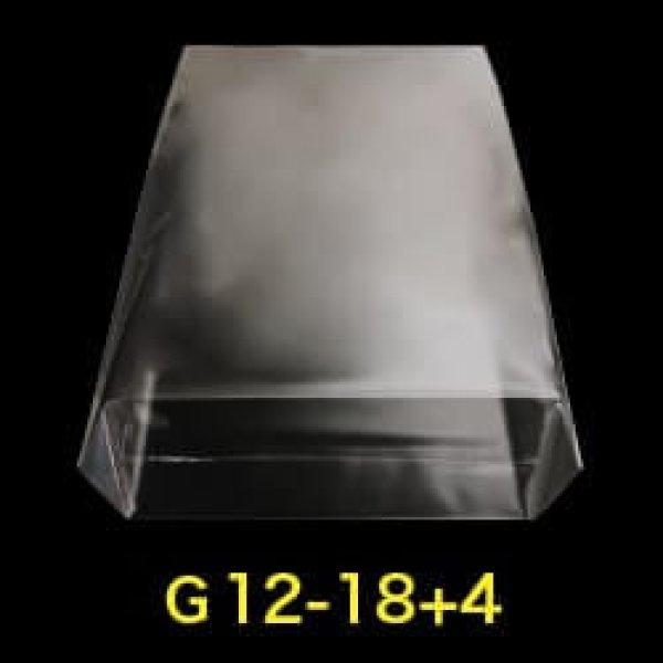 画像1: #30 ガゼット袋 120x180+40【100枚入】 (1)