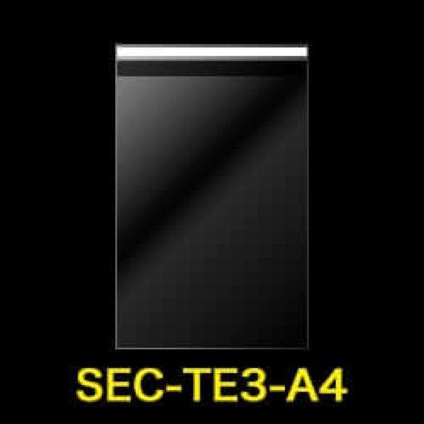 画像1: #30 セキュリティーテープ付きOPP袋 A4用【100枚】 (1)