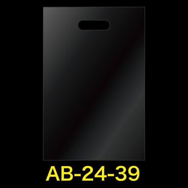 画像1: #50 透明手提げ袋 A4大きめサイズ【100枚】 (1)
