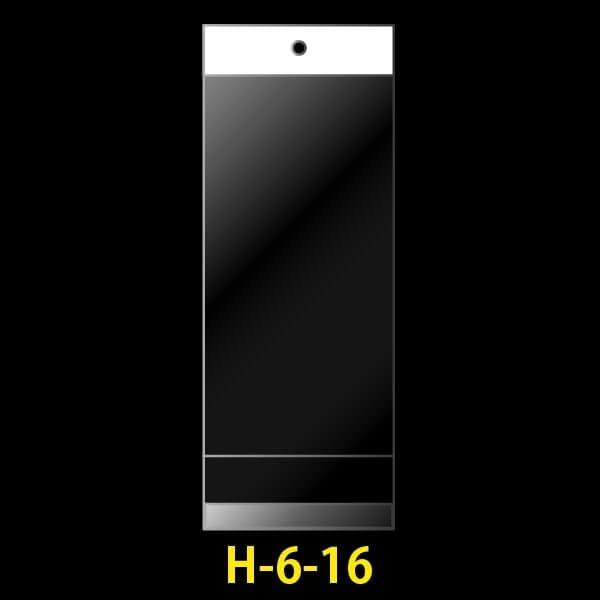 画像1: #30 OPP袋 白ヘッダー付 60x160+30+30mm【100枚】 (1)