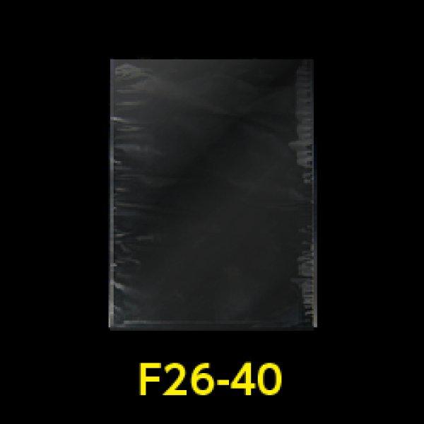 画像1: #30 OPP袋 フレームシール加工 260x400【100枚】 (1)