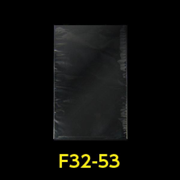 画像1: #30 OPP袋 フレームシール加工 320x530【100枚】 (1)