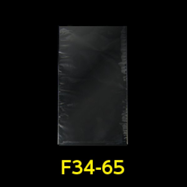 画像1: #30 OPP袋 フレームシール加工 340x650【100枚】 (1)