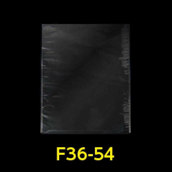 画像1: #30 OPP袋 フレームシール加工 360x540【100枚】 (1)
