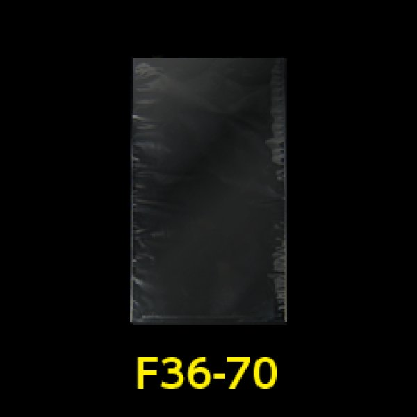 画像1: #30 OPP袋 フレームシール加工 360x700【100枚】 (1)