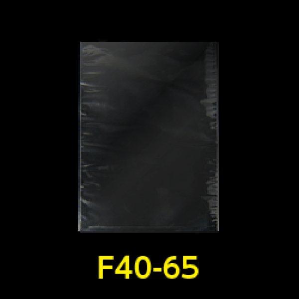 画像1: #30 OPP袋 フレームシール加工 400x650【100枚】 (1)