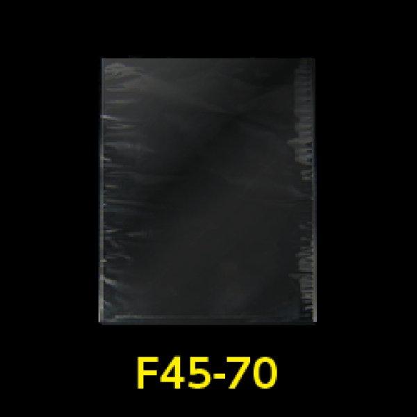 画像1: #30 OPP袋 フレームシール加工 450x700【100枚】 (1)