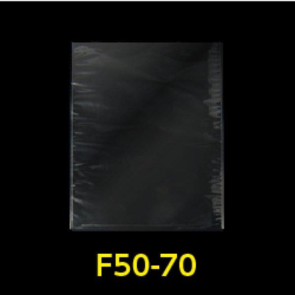 画像1: #30 OPP袋 フレームシール加工 500x700【100枚】 (1)