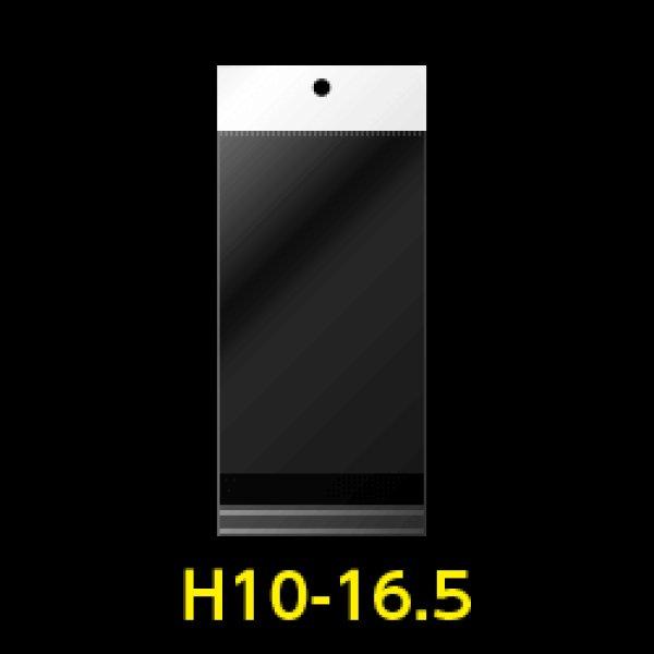 画像1: #30 OPP袋 白ヘッダー付 100x165+30+30【100枚】 (1)