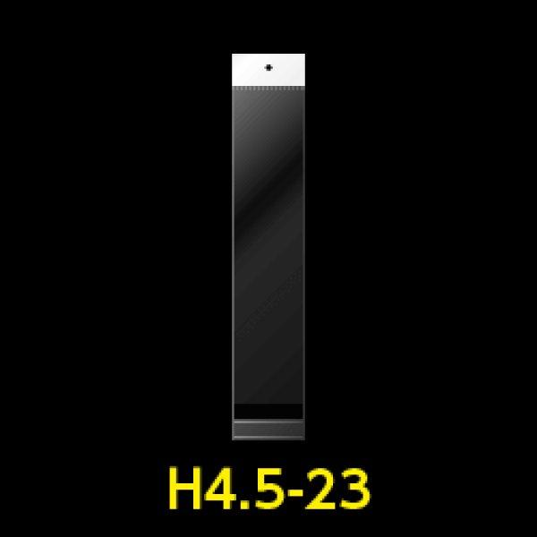 画像1: #30 OPP袋 白ヘッダー付 45x230+30+30mm【100枚】 (1)