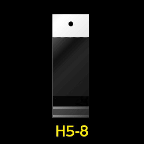 画像1: #30 OPP袋 白ヘッダー付 50x80+30+30【100枚】 (1)
