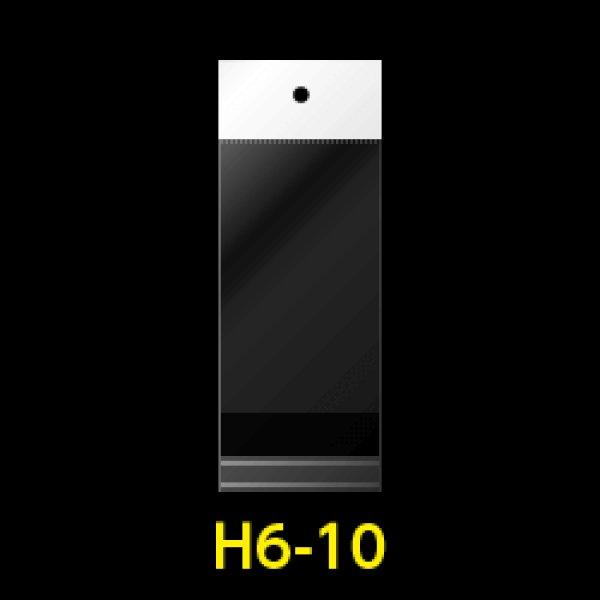 画像1: #30 OPP袋 白ヘッダー付 60x100+30+30【100枚】 (1)