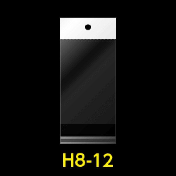 画像1: #30 OPP袋 白ヘッダー付 80x120+30+30【100枚】 (1)