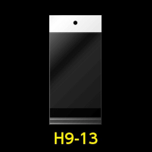 画像1: #30 OPP袋 白ヘッダー付 90x130+30+30【100枚】 (1)