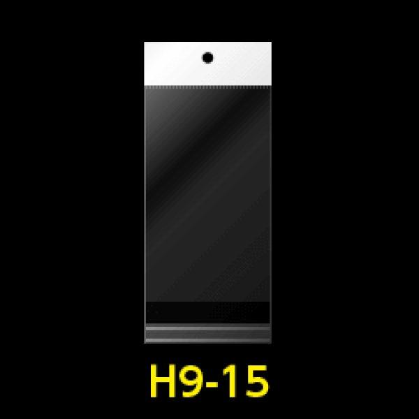 画像1: #30 OPP袋 白ヘッダー付 90x150+30+30【100枚】 (1)