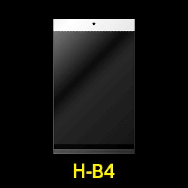 画像1: #30 OPP袋 白ヘッダー付B4用 270x380+30+40【100枚】 (1)
