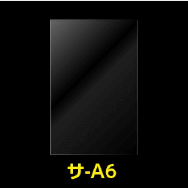 画像1: #30 テープなし A6用【100枚入】 (1)