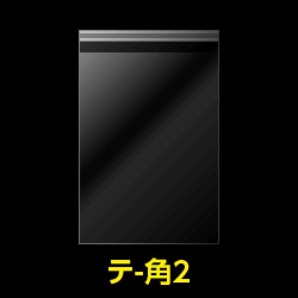 画像1: #30 テープ付 角2【100枚入】 (1)