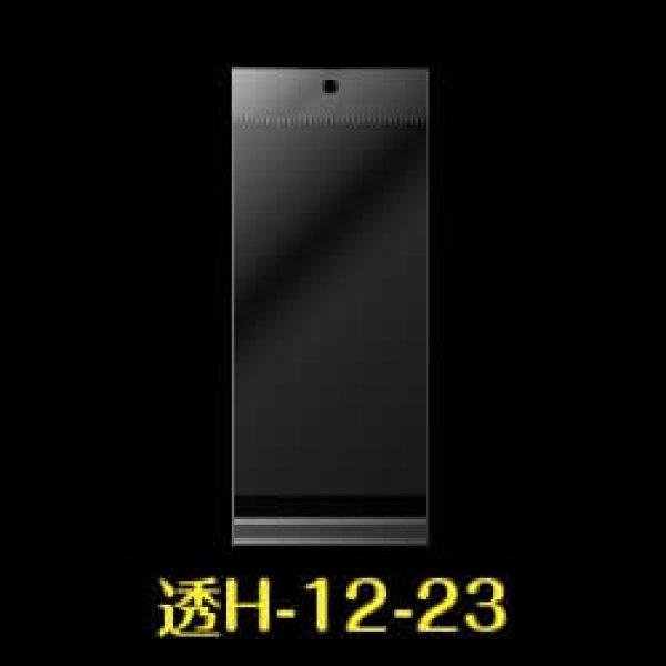 画像1: #30 透明ヘッダー付 120x230+30+30 (長3)【100枚入】 (1)