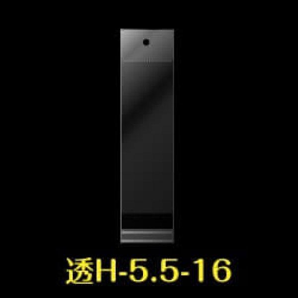 画像1: #30 OPP袋 透明ヘッダー付 55x160+30+30【100枚】 (1)
