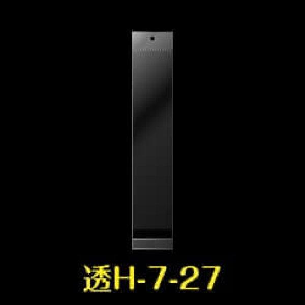 画像1: #30 OPP袋 透明ヘッダー付 70x270+30+30【100枚】 (1)