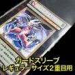 画像1: #50(特厚CPP袋) カードスリーブ レギュラーサイズ2重目用【100枚入】 (1)