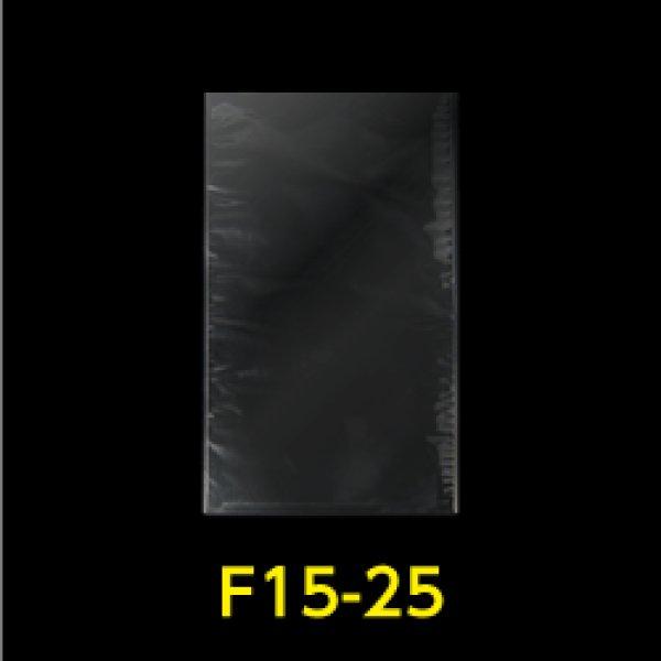 画像1: #30 OPP袋 フレームシール加工 150x250【100枚】 (1)