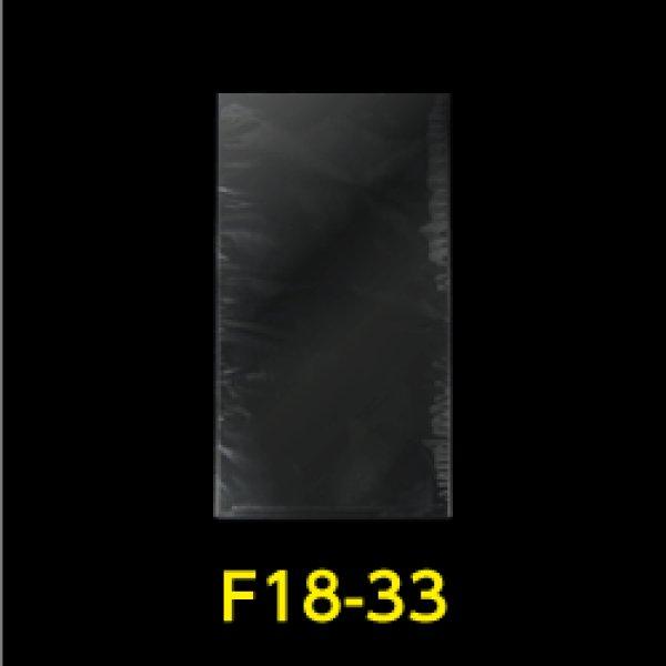 画像1: #30 OPP袋 フレームシール加工 180x330【100枚】 (1)