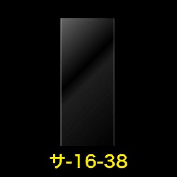 画像1: #30 OPP袋テープなし 160x380【100枚】 (1)