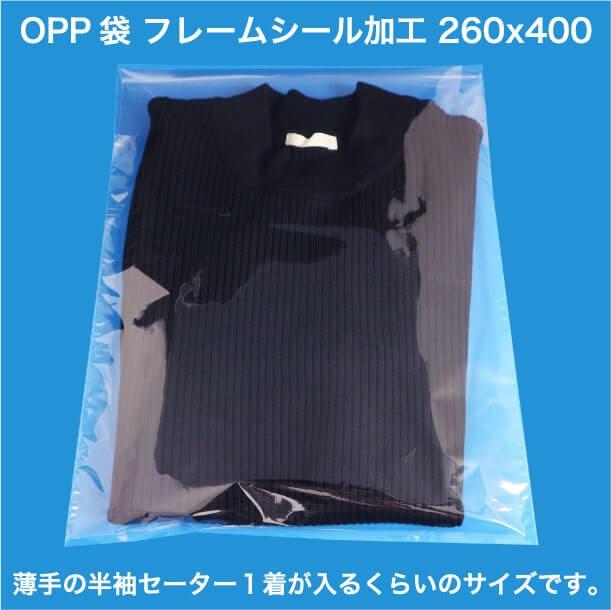 デニム素材や秋冬洋服など、厚み・重さのある洋服に最適です!!